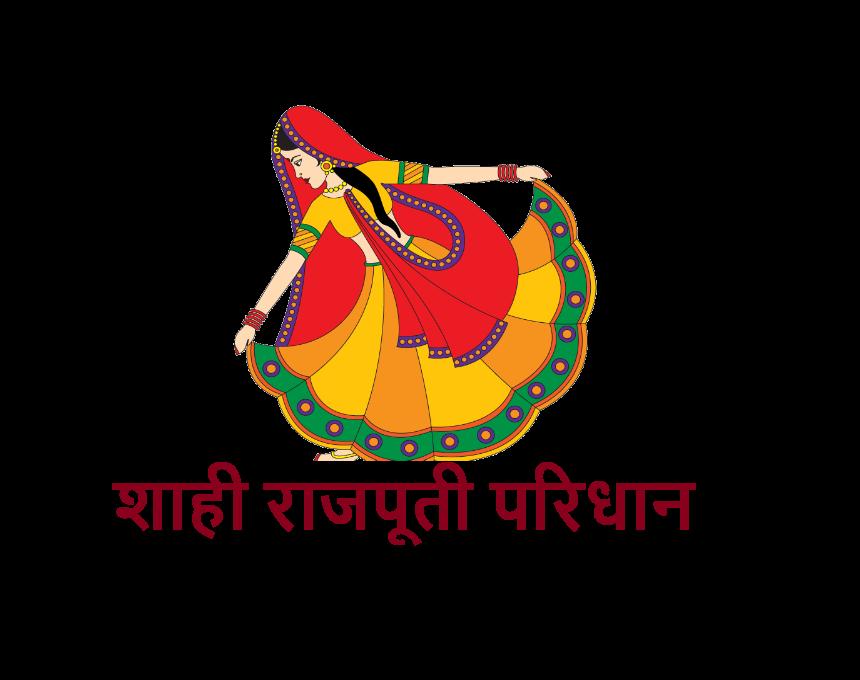 Best Rajputi Poshak Online With Price